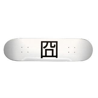 囧 Jiong Chinese Orz Asian Meme Hanzi Emoticon Skate Boards