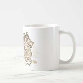 2012 Chinese New Year, The Year of The Dragon Basic White Mug
