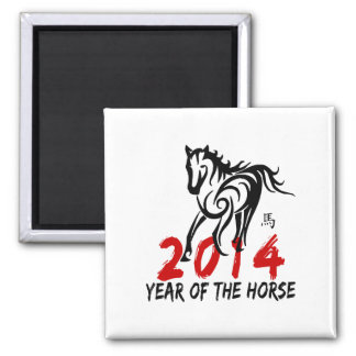 2014 Year of The Horse Square Magnet