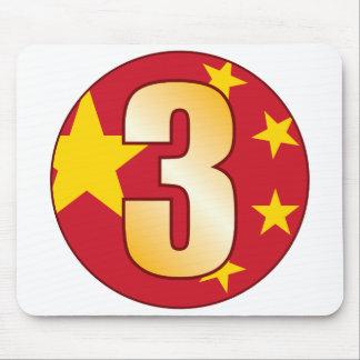 3 CHINA Gold Mouse Pad