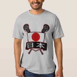 Add Your Name & Number Japan Lacrosse T-Shirt