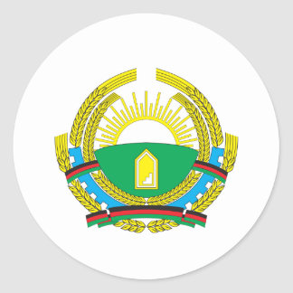 Afghanistan Coat Of Arms 1987 Round Sticker