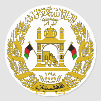 Afghanistan Coat Of Arms Round Sticker