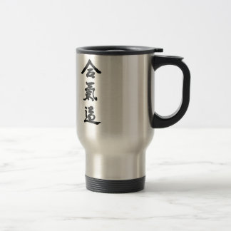 aikido coffee mug - great for the car!
