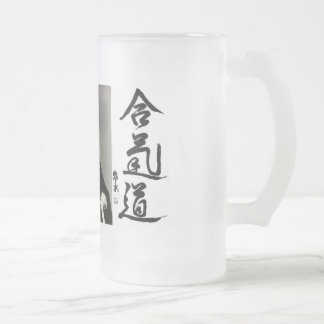 Aikido Frosted Glass Mug
