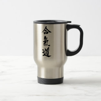 Aikido On the Go! Stainless Steel Travel Mug