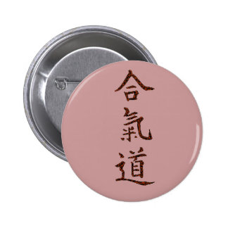 Aikido principles 6 cm round badge