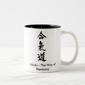 Aikido - The Way of Harmony Two-Tone Mug