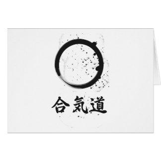 Aikido Zen Ink Greeting Card