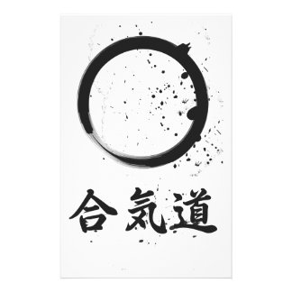 Aikido Zen Ink Personalised Stationery