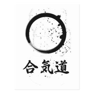 Aikido Zen Ink Postcard