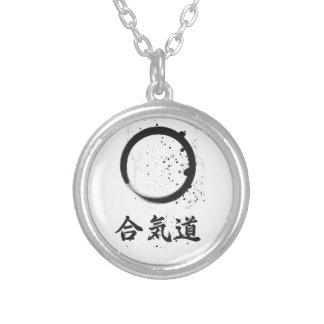 Aikido Zen Ink Round Pendant Necklace