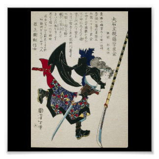 Ancient Japanese Samurai Painting circa 1869 Poster