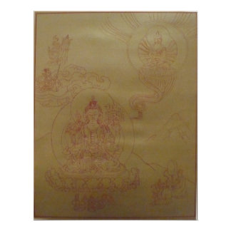 Avalokiteshvara, the Buddha OF Compassion Poster