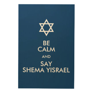 Be Calm And Say Shema Yisrael Wood Print