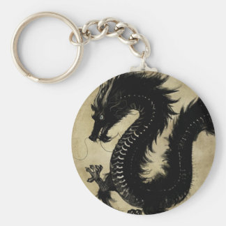 Black Dragon Basic Round Button Key Ring