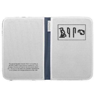 Brain Hieroglyphics Kindle Keyboard Covers