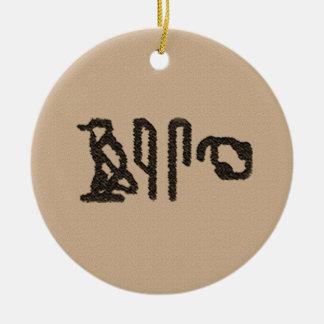 Brain Hieroglyphics Round Ceramic Decoration