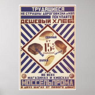Buy Inexpensive Bread Poster