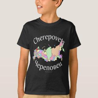 Cherepovets Russia Tees