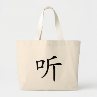 Chinese Character : ting, listen Jumbo Tote Bag