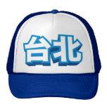 """Chinese City Taipei """"Block"""" Cap"""