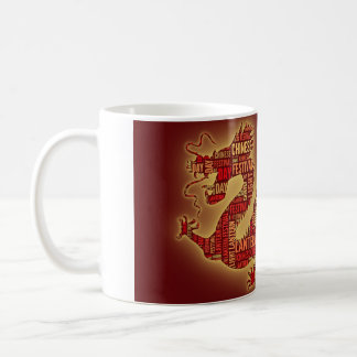 Chinese Festival Dragon Basic White Mug