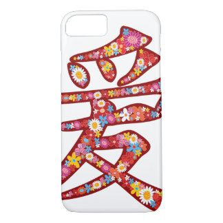 Chinese Love Colorful Spring Flowers iPhone Case