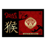 Chinese New year 2016 Poster