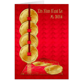Chinese New Year Coin , Year Of The Horse 2014 Greeting Card