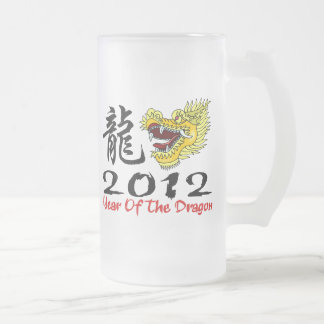Chinese New Year Dragon 2012 Frosted Glass Mug