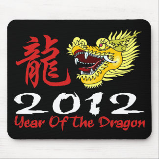 Chinese New Year Dragon 2012 Mouse Pad