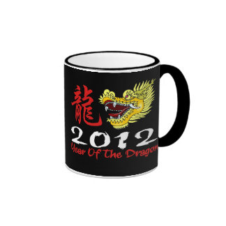 Chinese New Year Dragon 2012 Ringer Mug