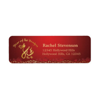 Chinese New Year - Golden Dragon Calligraphy Return Address Label