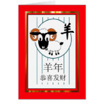 Chinese New Year of the Sheep / Ram, Red and Gold Greeting Card
