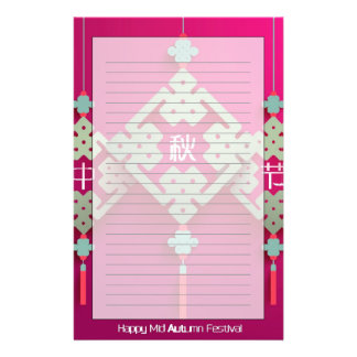 Chinese Patterns For Mid Autumn Festival 2 Customized Stationery
