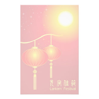 Chinese red paper lanterns with full moon personalised stationery