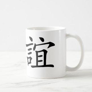 Chinese Symbol for friendship Basic White Mug