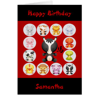 Chinese Year of the Horse Happy Birthday Greeting Card