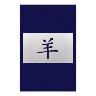 Chinese zodiac sign Goat blue Stationery Paper