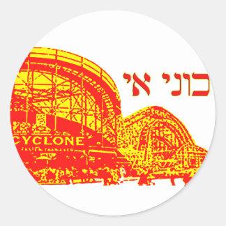 Coney Island in Hebrew Round Sticker