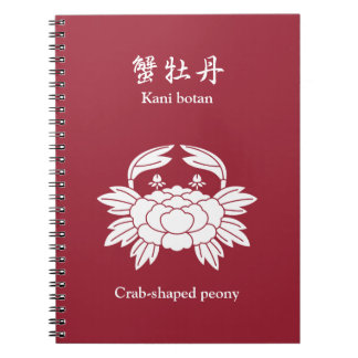 Crab-shaped peony spiral notebook