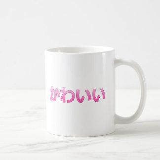 Cute (Kawaii) Basic White Mug