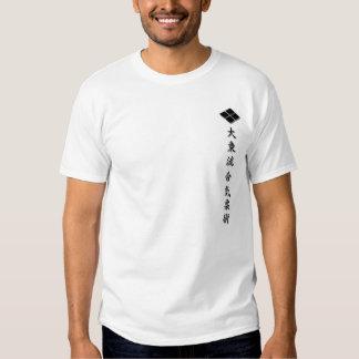 daito_ryu_aiki_jujutsu tee shirt