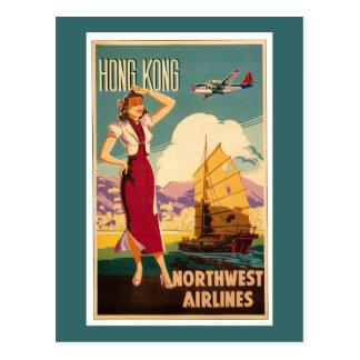 Destination: Hong Kong Retro Graphic Postcard