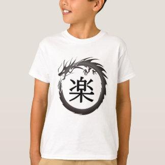 Dragon framework Chinese character < Ease > Dragon Tee Shirts