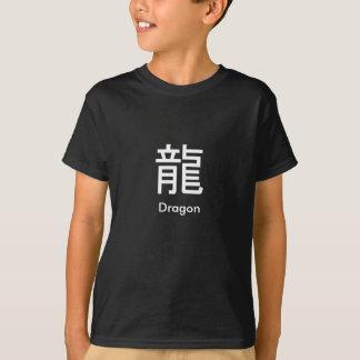 dragon-white in kanji - - shirts