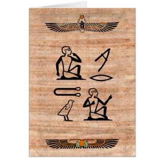 Egyptian Valentine (Man to Man) Note Card