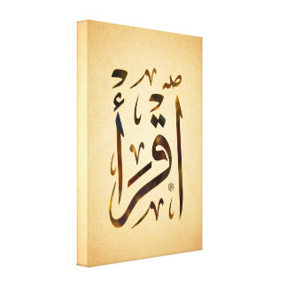 First Islamic Commandment : Recite! Stretched Canvas Prints