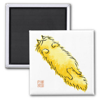 Fluffy Flop Cat (Yellow) Square Magnet